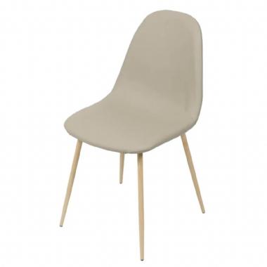 Cadeira Charla 1111 PU Base Metal